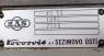 VO-50-5.JPG
